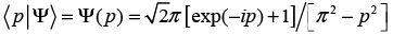Dirac Notation for State Vectors - General Formalism of Wave Mechanics, Quantum Mechanics, CSIR-NET Physics Notes   EduRev