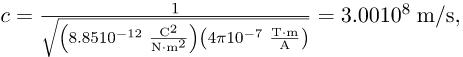 Maxwell's Equations: Electromagnetic Waves Predicted and Observed Physics Notes   EduRev