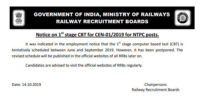 RRB NTPC Admit Card 2019 -Important Updates Railways Notes | EduRev