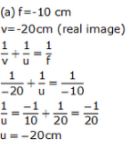 Solutions of Reflection of Light (Page No- 200) - Physics By Lakhmir Singh, Class 10 Class 10 Notes | EduRev