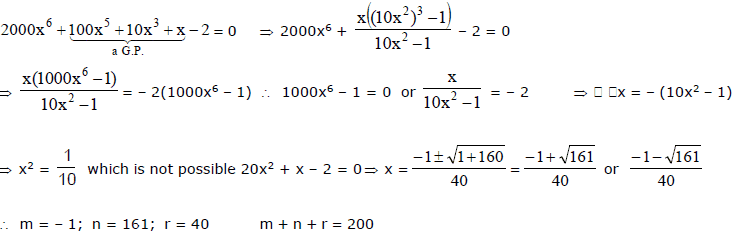 Sequence and Series, Chapter Notes, Class 11, Maths Class 11