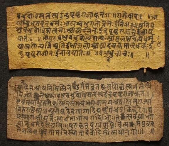 Endangered archives blog: Rare Buddhist Sanskrit Manuscripts from Rural  Kathmandu and the Hill Areas of Nepal