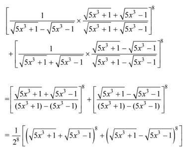 Previous year Questions (2016-20): Mathematical Induction and Binomial Theorem Notes | EduRev