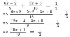 RD Sharma Solutions - Ex - 8.3, Linear Equations in One Variable, Class 7, Math Class 7 Notes | EduRev