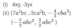 RD Sharma Solutions - Ex - 7.1, Algebraic Expressions, Class 7, Math Class 7 Notes | EduRev