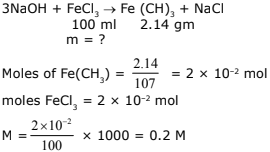 Previous year Questions (2016-20) - Some Basic Concepts of Chemistry Notes | EduRev