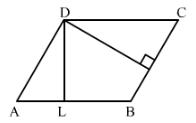 RD Sharma Solutions (Part - 1) - Ex-20.3, Mensuration - I, Class 7, Math Class 7 Notes | EduRev