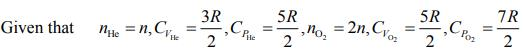 Previous year questions (2016-20) - Heat & Thermodynamics and Gases (Part -1) Notes | EduRev