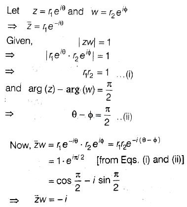 Previous year Questions (2016-20) - Complex Numbers Notes | EduRev