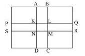 RD Sharma Solutions (Part - 1)- Ex-20.2, Mensuration - I, Class 7, Math Class 7 Notes | EduRev