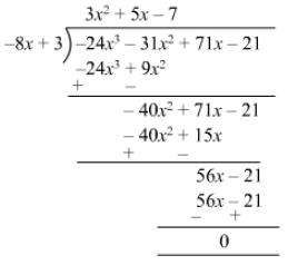 RD Sharma Solutions for Class 8 Math Chapter 8 - Division of Algebraic Expressions (Part-2) Class 8 Notes   EduRev