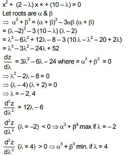Previous year Questions (2016-20) - Quadratic Equations and Inequalities (Inequalities) Notes | EduRev