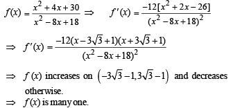 True/False: Functions   JEE Advanced Notes   EduRev