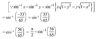 Previous year Questions (2016-20) - Inverse Trigonometric Functions Notes | EduRev