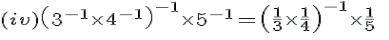 RD Sharma Solutions - Chapter 2 - Powers (Ex-2.1) - Class 8 Math Class 8 Notes | EduRev