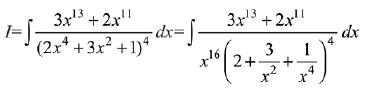 Previous year Questions (2016-20) - Indefinite Integrals Notes | EduRev