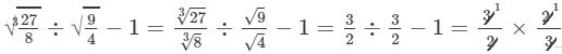 RD Sharma Solutions for Class 8 Math Chapter 4 - Cubes and Cube Roots (Part-4) Class 8 Notes | EduRev