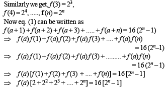 Subjective Questions of Functions, Past year Questions JEE Advance, Class 12, Maths JEE Notes | EduRev