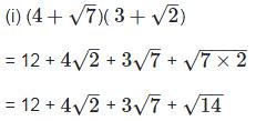 RD Sharma Solutions Ex-3.1, Rationalisation, Class 9, Maths Class 9 Notes | EduRev