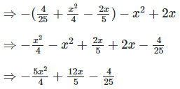 RD Sharma Solutions Ex-4.1, Algebraic Identities, Class 9, Maths Class 9 Notes | EduRev