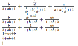 RD Sharma Solutions Ex-2.1, Exponents Of Real Numbers, Class 9, Maths Class 9 Notes | EduRev