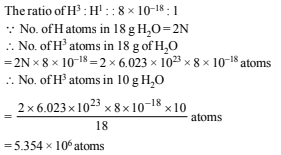 Subjective Type Questions: Chemical Kinetics & Nuclear Chemistry- 2 | JEE Advanced Notes | EduRev