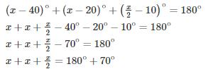 RD Sharma Solutions - Ex-15.2, (Part - 1), Properties Of Triangles, Class 7, Math Class 7 Notes | EduRev