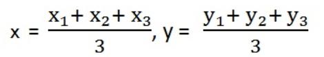 नोट्स, पाठ - 7 निर्देशांक ज्यामिति (कक्षा दसवीं) गणित Class 10 Notes | EduRev