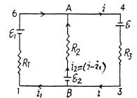 Irodov Solutions: Electric Current- 2 Notes   EduRev