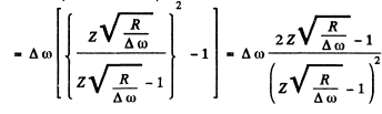 Irodov Solutions: Scattering of Particles. Rutherford-Bohr Atom- 3 Notes | EduRev