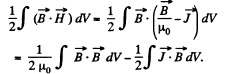 Irodov Solutions: Electromagnetic Induction Maxwell's Equations- 3 Notes   EduRev