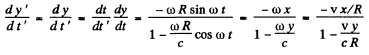 Irodov Solutions: Electromagnetic Waves. Radiation- 2 Notes | EduRev