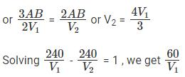 Speed, Time and Distance Questions with Answers (Part -1) Quant Notes | EduRev