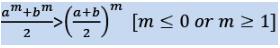 Inequalities - Important Formulae of Number system - Free CAT Notes   EduRev