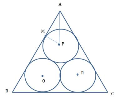 Geometry Questions with Answer (Part - 3) Quant Notes | EduRev
