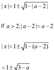 Practice Doc: CAT 2020 For Quant (Slot - 2) Notes   EduRev