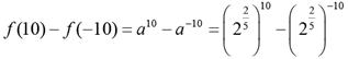 Practice Doc: CAT 2020 For Quant (Slot - 3) Notes   EduRev