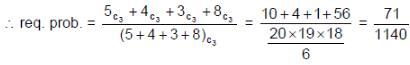 Important Formulas: Probability CAT Notes | EduRev