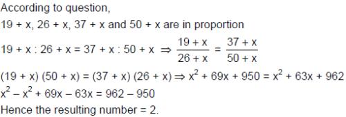 Ratio and Proportion - Examples (with Solutions), Algebra, Quantitative Aptitude Quant Notes | EduRev