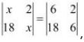 NCERT Solutions - Determinants, Exercise 4.1 JEE Notes | EduRev