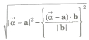 Angle Between Two Intersecting Lines and Shortest Distance JEE Notes | EduRev