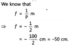 Short & Long Answer Question - Light, Reflection and Refraction Class 10 Notes | EduRev