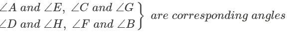 Perpendicular and parallel Mathematics Notes | EduRev