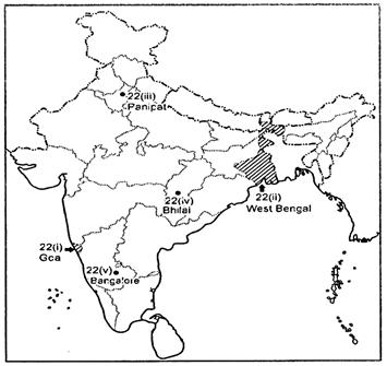 Class 12 Geography Solved Paper (2015 Delhi Set-I) Humanities/Arts Notes | EduRev