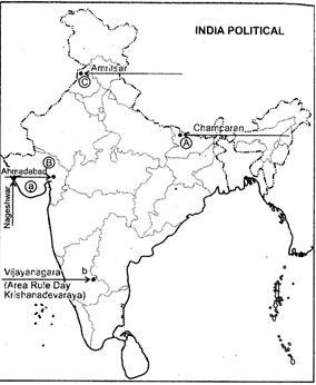 Class 12 History Solved Paper (2015 Delhi Set-I) Humanities/Arts Notes | EduRev