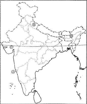 Class 12 Political Science Solved Paper (2014 Outside Delhi Set-I) Humanities/Arts Notes   EduRev