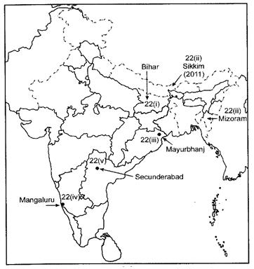 Class 12 Geography Solved Paper (2016 Delhi Set-I) Humanities/Arts Notes | EduRev