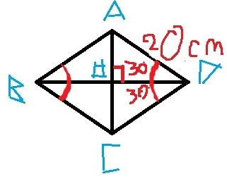 Diagonal of Rhombus Class 10 Notes | EduRev