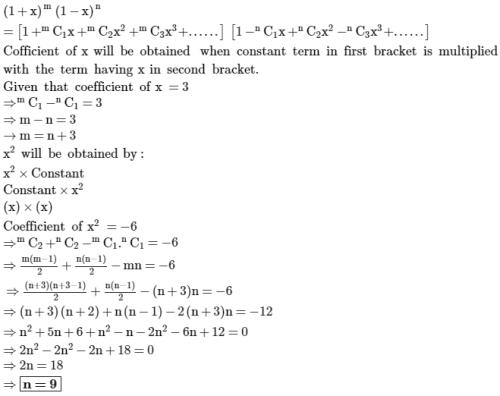 MCQ: Binomial Theorem - Class 11 Class 11 Notes | EduRev