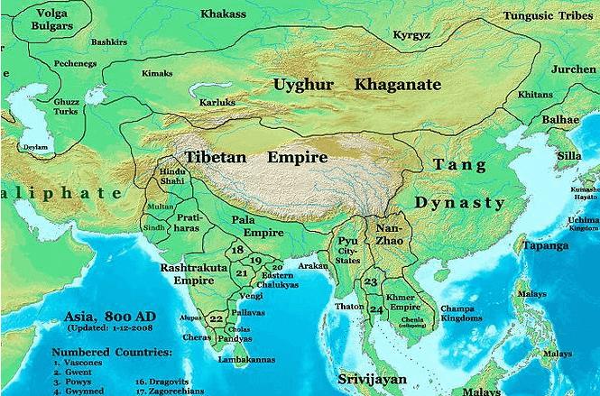 The Pala Empire and Senas of Bengal UPSC Notes | EduRev